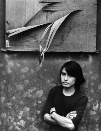 Young Man, Tokyo: Judy Dater