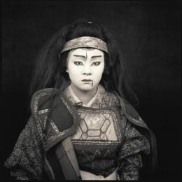 Eri Tanaka, Tono Kabuki