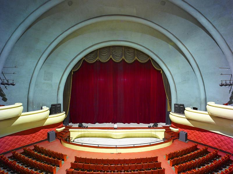 Teatro America, Havana (American Theater)