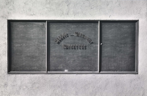 Sausalito: Lewis Baltz (from the series: The Prototype Series)