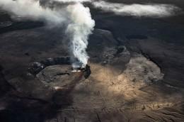 'Aina Halema'uma'u Crater 7
