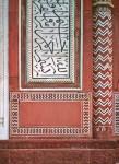 Calligraphy, Taj Mahal