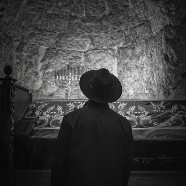 David's Tomb 1